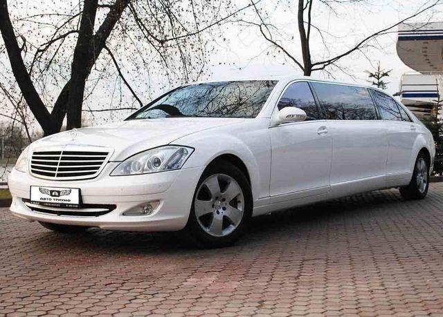 Mercedes-Benz Pullman 221