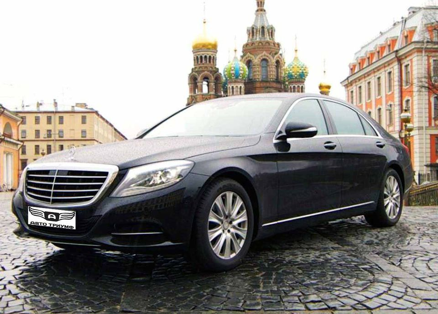 Mercedes-Benz S222 AMG